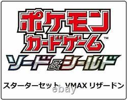 Pokemon Card Starter Deck set VMAX Charizard box Shield Japanese