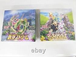 Pokemon Card Sword Shield Booster Box Eevee Heroes Blue Sky Stream set s6a s7R