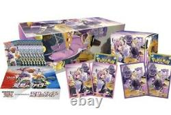 Pokemon Card Sword Shield Booster Box Matchless Fighters s5a Klara & Savory Set