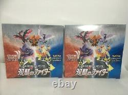 Pokemon Card Sword & Shield Enhanced Expansion Pack Matchless Fighters 2BOX set