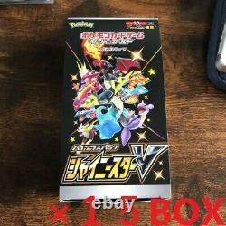 Pokemon Card Sword Shield Expansion High Class Pack Shiny Star V 15BOX SET