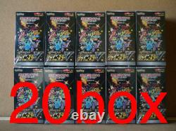 Pokemon Card Sword Shield Expansion High Class Pack Shiny Star V 20 BOX SET
