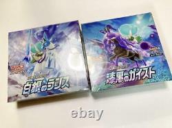 Pokemon Card Sword &Shield Expansion Pack Silver Lance & Jet black Geist Box set