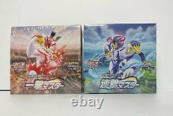 Pokemon Card Sword Shield ICHIGEKI & RENGEKI BOX Set Rapid & Single Master