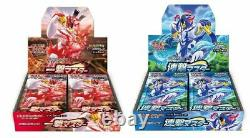Pokemon Card Sword & Shield Ichigeki & Rengeki Master Box set s5I s5R JAPAN