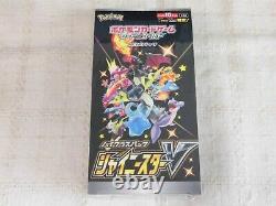 Pokemon Card Sword & Shield Shiny Star V 2 Box set High Class pack Japanese s4a