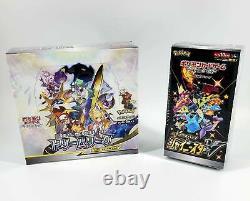 Pokemon Card Sword & Shield Shiny Star V & Dream League BOX set Factory Sealed