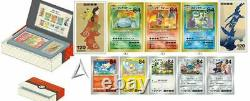 Pokemon Stamp Box-Card Game Beauty Looking Back-Moon Goose set Rare F/S