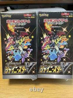 Pokemon Sword Shield High Class Shiny Star V Trading Card 2Box Set japan NEW