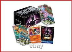 Pokemon card 366/SM-P Charizard MEWTWO Strikes Back Evolution BOX All Set
