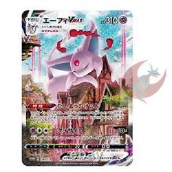 Pokemon card S6a Eevee Heroes Eevee's Set booster BOX Sword & Shield