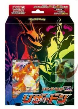 Pokemon card Starter Deck Set VMAX Charizard Booster Box Sword Shield JP