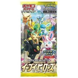 Pokemon card game Eevee Heroes Eevee's Gym Set box Japanese Pokem new from japan
