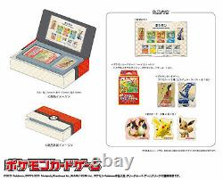 Pre Order BOX Pokemon Card Game Beauty Looking Back Goose Set on the Moon
