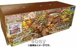 Pre-Order Pokemon Card Game Eevee Heroes Eevee's Set Gym brown Box Japanese