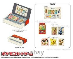 Pre Pokemon Pikachu Promo Card Stamp limited Box Beauty Looking Back Goose Set