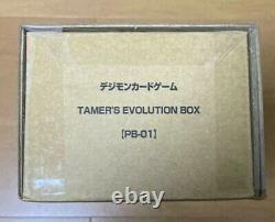 Premium BANDAI Digimon Card Game TAMER'S EVOLUTION BOX Set PB-01 Japanese TCG JP