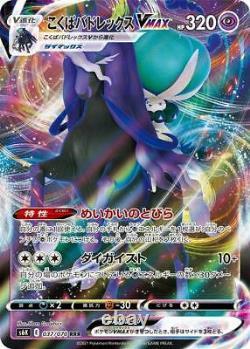Silver Lance & Jet Black Poltergeist BOX SET, Pokemon Card Sword & Shield